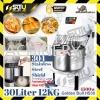 Golden Bull HS-30 Heavy Duty Commercial Spiral Dough Mixer 30 Litre 1500w Food Mixer Bakery & Noodle Equipment Food Processing Machine