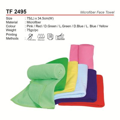 TF 2495 Microfiber Face Towel