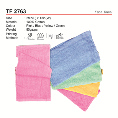 TF 2763 Face Towel