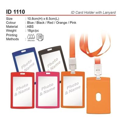ID 1110 ID Card Holder with Lanyard