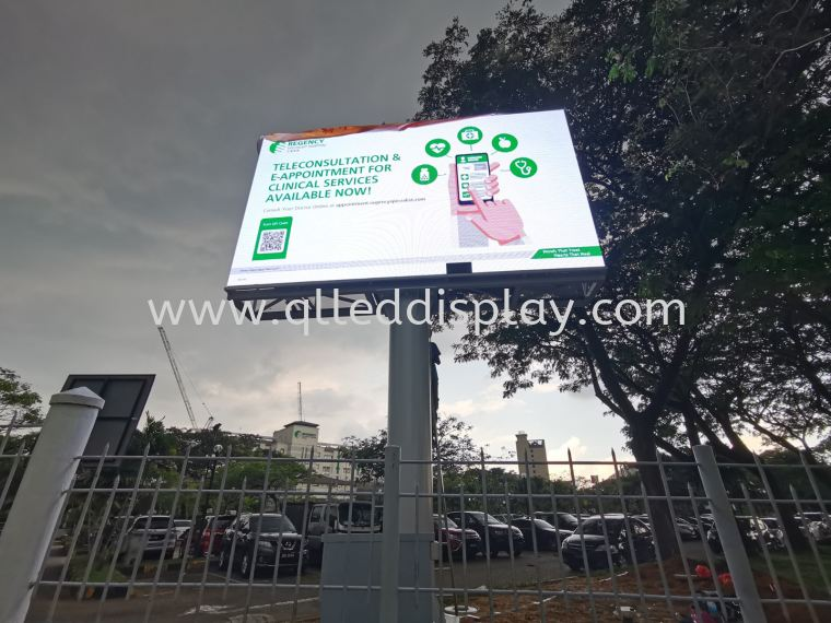 Regency Specialist Hospital Project of Outdoor LED Display Screen