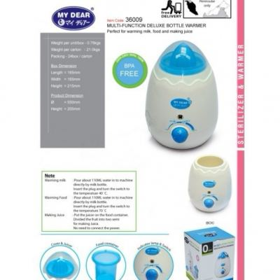 36009 - MY DEAR BREAST MILK BOTTLE WARMER ( 1 YR WARRANTY)