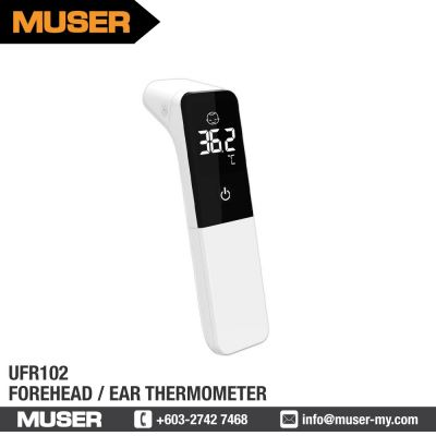 Alphamed UFR102 Forehead / Ear Thermometer