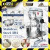 Golden Bull B50/ B50-A /B50A Universal Planetary Food Mixer 50 Litre 2200W  Food Mixer Bakery & Noodle Equipment Food Processing Machine