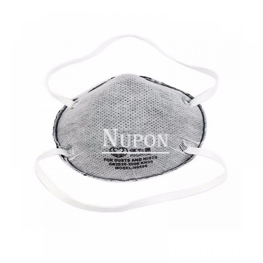 N9596 Anti Particle Respirator / Activated Carbon Cup Type Hook