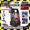 EUROPA HILT EH105 High Pressure Cleaner / Water Jet 120bar 1300w High Pressure Washer Cleaning Equipment