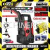 EUROPA HILT EH105 High Pressure Cleaner / Water Jet 120bar 1300w + Bottle Snow Foam + ISANO HOSE REE High Pressure Washer Cleaning Equipment