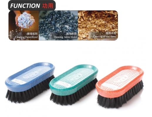 (448) Multipurpose Soft Brush