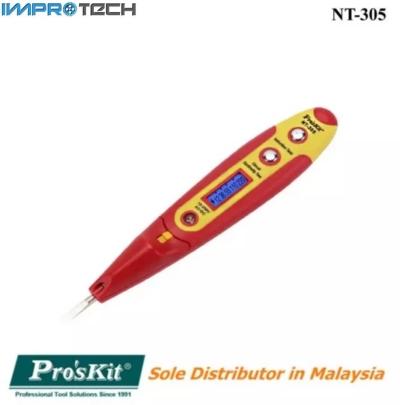 PRO'SKIT [NT-305] Voltage Detector