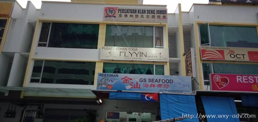 FLYYIN Normal Signboard