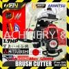 ARIMITSU SBC330M Mitsubishi Engine Brush Cutter TB33 1.7HP 33cc 24mm 2-stroke Made In Japan Brush Cutter Agriculture & Gardening