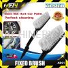 Kinshin AB01 Car Wash Fixed Brush 42.5cm Cleaning Accessories & Shampoo Cleaning Equipment