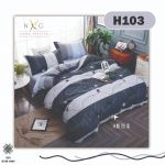 H103 - King/Queen 4in1 Fitted Sheet