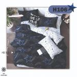 H106 - King/Queen 4in1 Fitted Sheet
