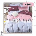 H104 - King/Queen 4in1 Fitted Sheet