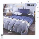 H105 - King/Queen 4in1 Fitted Sheet