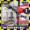 Europa Hilt E16-HD / E16HD ELECTRIC DRILL & MIXER 16MM 1300W 900RPM ( HIGH TORQUE ) Electric Drill Power Tool