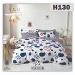 H130 - King/Queen 4in1 Fitted Sheet