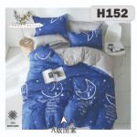 H152 - King/Queen 4in1 Fitted Sheet