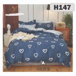 H147 - King/Queen 4in1 Fitted Sheet