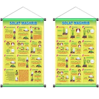 K766 PANDUAN SOLAT MAGHRIB (1) / PANDUAN SOLAT MAGHRIB (2)