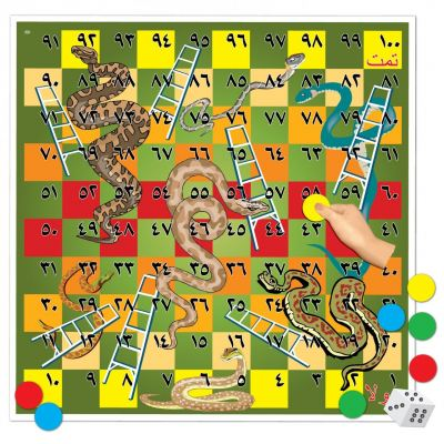 K479BB Snakes and Ladders J-QAF