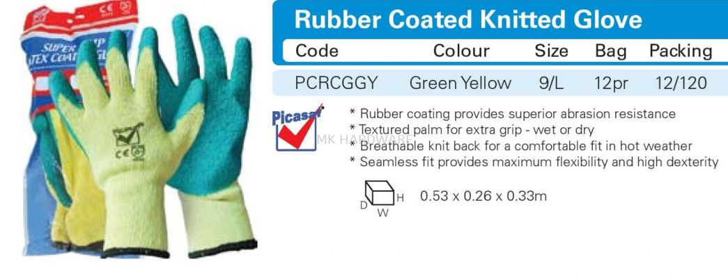 RUBBER COATED KNITTED GLOVE