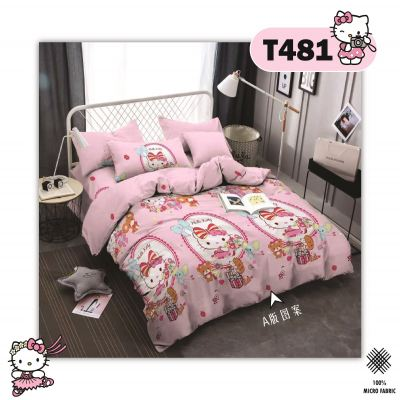 T481 - Single 2in1 Fitted Sheet