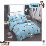 T488 - Single 2in1 Fitted Sheet