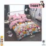 T489 - Single 2in1 Fitted Sheet