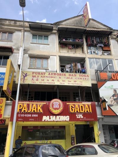 Pajak Gadai Pandah Indah - Eg Box Up Led Conceal Lettering