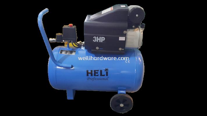 LB50F 3HP Portable Air Compressor 50Lit