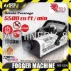 RENO FM1000 Fogger Machine / Fogging Machine 1000W Fogging Agriculture & Gardening