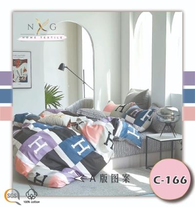 C166 - 100% Cotton King/Queen Comforter Set