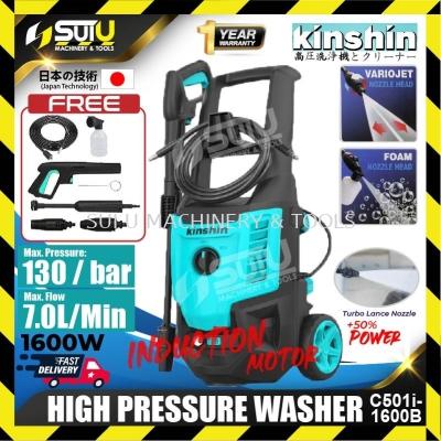 Kinshin C501i-1600B 130 Bar 7L High Pressure Washer / High Pressure Cleaner 1600W