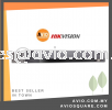 Hikvision DS-7204HUHI-K1/E(S) 4 Ch 4MP / 5MP Lite CCTV Recorder CCTV Recorder (DVR) CCTV