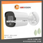 Hikvision DS-2CD1047G0-L 2MP Bullet IP Network CCTV Camera