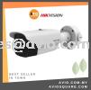 Hikvision DS-2TD2617-3/PA 4MP Bullet IP Network CCTV Camera Camera CCTV