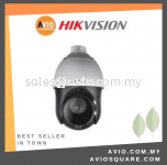 Hikvision DS-2DE4425IW-DE(S6) 4MP IP Network PTZ Camera with Bracket