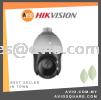 Hikvision DS-2DE4225IW-DE(S6) 2MP 25X IP Network PTZ CCTV Camera with Bracket Camera CCTV