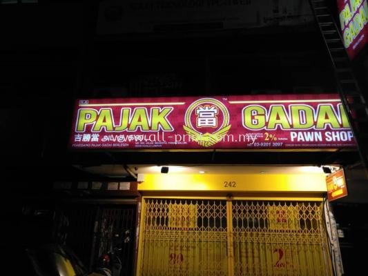 Pajak Gadai- Lightbox Signage