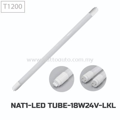 LED TUBE-T1200-18W(24-28V)CLEAR COVER