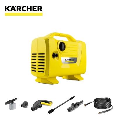 Karcher K2 Power VPS High Pressure Washer