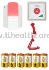 OKU Disable toilet nurse call bathroom system wireless bell safety rondish hospital elderly watch  Disable Toilet Call Nurse Call System