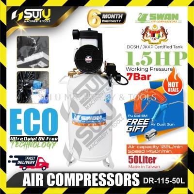 Swan DR-110-50L 1.5HP 7Bar Oil Free Air Compressor w/ free gift
