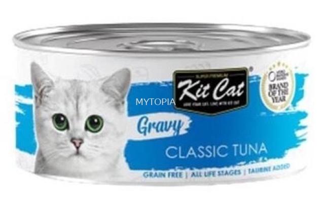 KITCAT 70G -TUNA CLASSIC IN GRAVY