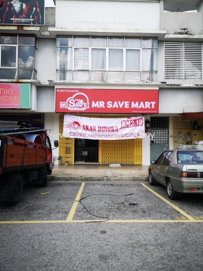 Mr Save - Sri Manja - Lightbox Signage