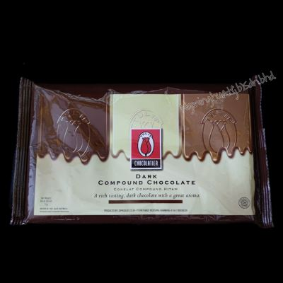 TULIP - Dark Compound Chocolate 1KG