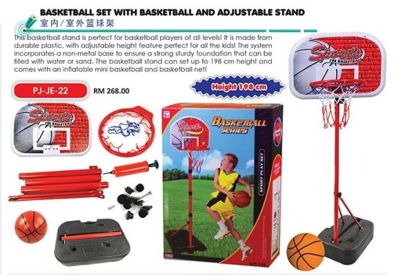 PJ-JE-22 Basketball Set With Basketball And Adjustable Stand