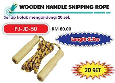 PJ-JD-50 Wooden Handle Skipping Rope
